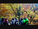 【ニコニコ動画】Touring with Ninja250R 2013を解析してみた