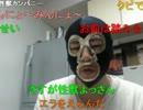 【ニコニコ動画】20131111 暗黒放送Q 裏切りは絶対に許さん!放送を解析してみた
