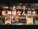 【BF4】秋姉妹のBFいっき!Part.7【ゆっくり実況】