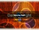 ジュリアナ Dancing night - 樹璃亜(EX)