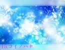 【作業用BGM】Ducaメドレー