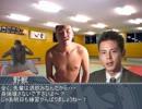 日常レ☆プ!?自己責任と野獣.mp893 thumbnail