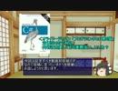 【ニコニコ動画】【C#】魔理沙が計算機の魔法に挑戦 導入編(画質向上版)【流体力学】を解析してみた