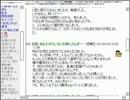 【洒落怖】怖い話も皆で読めば怖くない! …かも【実況】part16-6 thumbnail