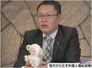【小坪慎也】地方から正す外国人福祉政策問題[桜H25/11/12] thumbnail