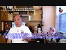 字幕【テキサス親父】太地町にいる臆病者達の矛盾を親父が論破 thumbnail