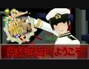 【MMD艦これ】 愛宕を近代化改修してみた 【艦隊これくしょん】 thumbnail