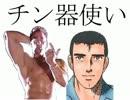 ゴッドイーターバースト ゆっくり池田と縛りプレイpart1 【ゆっくり実況】 thumbnail