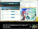 第66位:【ゆっくり解説】旧いエロゲを最新OSで動かす方法【仮想化】 thumbnail