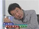 【青山繁晴】「敗因」への探求心と「日本人」の定義[桜H25/11/15]