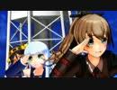 【MMD艦これ】榛名・熊野・イ401で「おちゃめ機能」