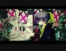 【オリジナルPV】絶望性:ヒーロー治療薬 歌ってみた【ツバサ】 thumbnail