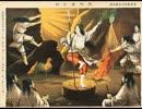 日本は神の国、日の丸・君が代は素晴らしい