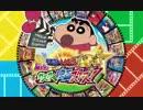 3DS―くれよんしんちゃん 嵐を呼ぶ かすかべ映画すたーず! PV