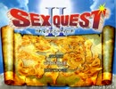 【R18】 SEX QUESTⅡを何気なくプレイしてみた。part1