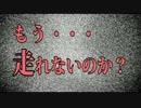 2013北海道そらなみ道中 その5 中標津 発 長い一日の始まり