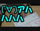 【あなろぐ部】第1回ゲーム実況者エセ芸術家ニューヨークへ行く07 thumbnail