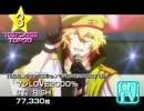 2013年春アニメ主題歌 売り上げTOP30 【CNTV】