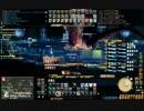 【新生FF14】魔導城プラエトリウム アルテマウェポン戦【BGM大きめ】