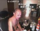 【ニコニコ動画】ウナちゃんマン オレの玉子も焼いてやる~を解析してみた