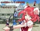 【東方卓遊戯】GM華扇のバニラ王国冒険譚 セッション4-15【SW2.0】