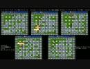【比較動画】スーパーボンバーマン5 ブロック壊し(崩し)TAS thumbnail