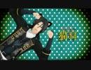 【MMD薄桜鬼】黒猫歳三のネコミミアーカイブ【修正版】