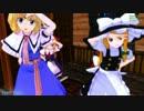 【MMD】甘い魔法【新型魔理沙】