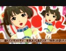 "MIDORIINU. ""Gigantic O.T.N"" feat. Ryo"