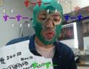マンバ横山の暗黒競馬塾 第30回マイルチャンピオンシップ(G1)2/2 thumbnail