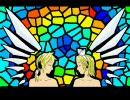 VOCALOID2 鏡音リン・レン オリジナル アブラクサスの空へ(修正版) thumbnail
