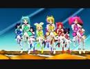 78【MMD】girls ~ちび~ズALL~【らぶ式モデル誕生祭2013】