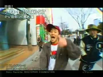 シーモネーター&DJ TAKI-SHI...