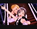 【ニコニコ動画】【MMD】 真と北斗で恋は気まぐれイリュージョン!!を踊ったよを解析してみた