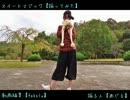 スイートマジック【踊ってみた】【あぐる】 thumbnail
