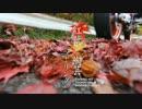 【ニコニコ動画】Touring #03 紅葉と陶芸ツーリング in 東峰村(福岡) part1を解析してみた