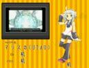 【67音源による】My Favorite Vocaloid So