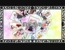 【合唱】千本桜お姉時々漢仕様【17人程度】 thumbnail