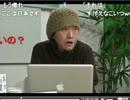 【ニコニコ動画】野間(しばき隊)、李信恵と金が在日特権を認めた瞬間!黙りこむ!!を解析してみた