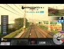 [ PS3 ]( RailFan )京阪電鉄・京阪本線vol.3 丹波橋→淀(通過) PlayG