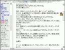 【洒落怖】怖い話も皆で読めば怖くない! …かも【実況】part16-7 thumbnail