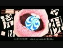 sm22287692動画サムネ