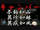 BF4狙撃不能 TDMPart6 【ゆっくり実況】