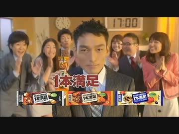 ニコニコ動画で流行ったCM集(β)