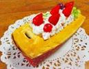 第95位:【作ってみた】ケーキ型の貯金箱【食べられません】 thumbnail