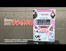 ユニバTV2 #34 thumbnail