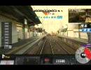 [ PS3 ]( RailFan )京阪電鉄・京阪本線vol.4 淀(通過)→牧野(通過) PlayG