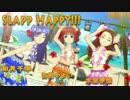 【アイマス公式曲MAD】 ちはやよいおりトリオで  slapp happy!!!