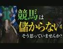 【競馬】「イチオシ大予想TV 馬キュン!」第42回