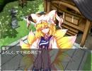 【東方勤務録】幻想郷の警官の滞在記~第五記目~ thumbnail